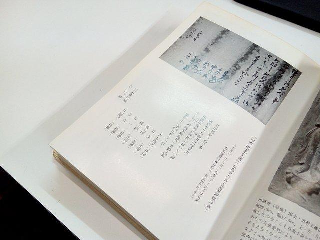 旧豊田家文書02