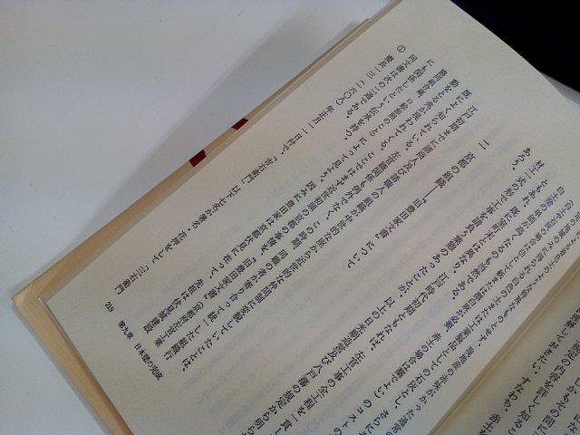 旧豊田家文書05