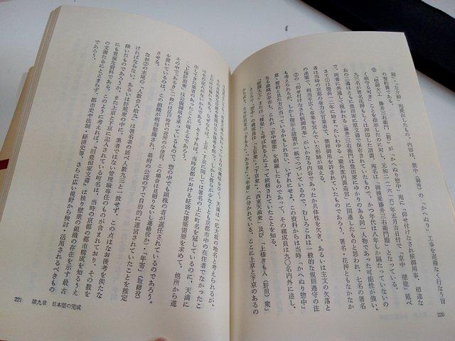 旧豊田家文書06